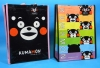 Kumamon Bag (The Design, Shape, Colors and Assortments will change Without Notice)