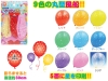Print Balloon Series Happy! Party Balloon