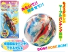 PUNCH BALLOON MARBLE