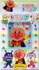 Playing Cards Let's GO! Anpanman