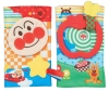 Bandai (Babylabo)Anpanman -Brain Encourage- Lots of fun! Drool Cover