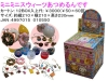 50yen value x 60pcs Party Idea !! Draw a Lottery and See ! - Mini Sweets Items (60 Items)