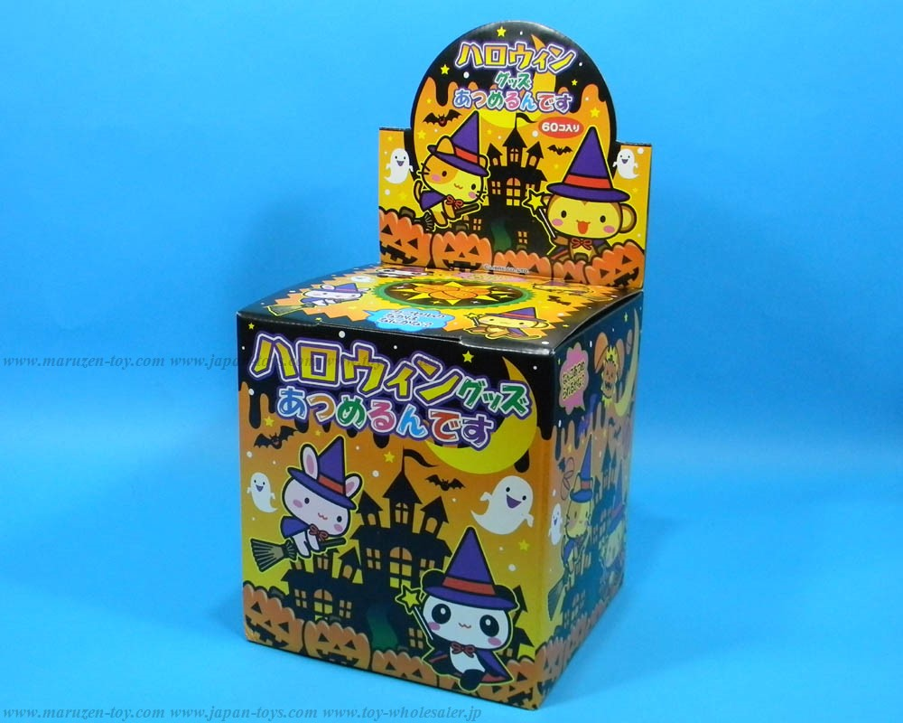 50yen value x 60pcs Collect Halloween Goods in Capsule Happy Raffle Game