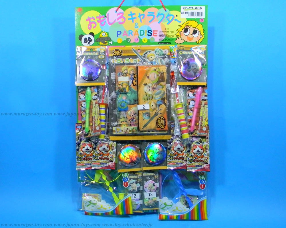 50yen value x 80pcs+4 Snack World. Happy Raffle Game(Sample Picture)