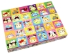 100yen value x 30pcs Disney Tsum Tsum Treasure Box 30pcs