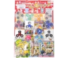 50yen value x 80pcs+5  Minions Hand Spiner on Cardbord Happy Raffle Game  (Sample Picture)
