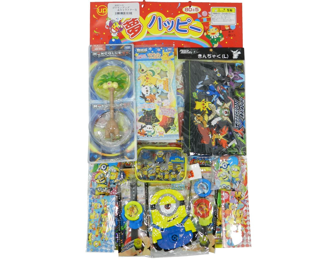 50yen value x 80pcs+5 Pokemon Goods & Character on Cardbord Happy Raffle Game  (Sample Picture)