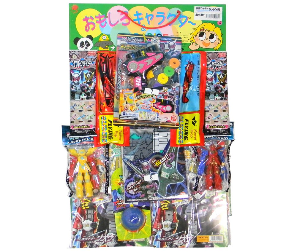 50yen value x 80pcs+4 Kamen Rider Zi-O Happy Raffle Game(Sample Picture)