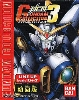 Bandai: Gundam Collection Neo Vol.03