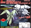 First Release Limited ver ! 1/400 Gundam Collection Dendrovium VS Noie Jeel -Stardust Memory Final Stage- [Bandai]