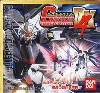 Bandai: Gundam Collection DX4
