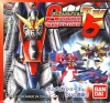 1/400 Gundam Collection DX5 -Trading Figure- [Bandai]