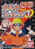 Naruto Collection Vol.01
