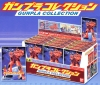 Gundam Collection - GunPla Collection Vol.2- [Bandai]