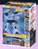 Gundam Collection - GunPla Collection DX- [Bandai]