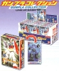 Gunpla (Gundam Plastic Model) Collection - LINE UP BASIC 10 [Bandai]