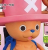One Piece Tony Tony Chopper Huge Plush