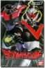 Bandai Mecha Collection OVA Double Mazinger