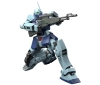 [Bandai] MG Mobile Suit Gundam 0080: War in the Pocket 1/100 GM Sniper II (Model Kits)