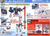 First Release Special Pack! HCM pro 44-00 GN-001 Gundam Excia
