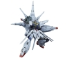 [Bandai] MG PROVIDENCE GUNDAM (Model Kits)