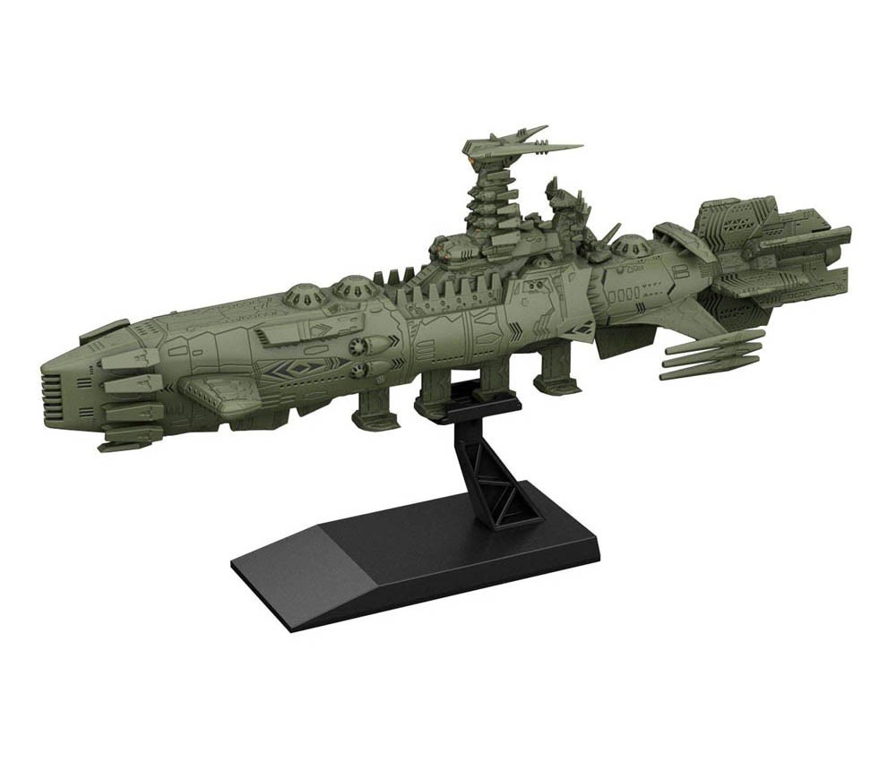 [Bandai] Mecha Collection - Gaizengan Weapon Group, Karakurum-class Battleship