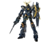 [Bandai] MG 1/100 Unicorn Gundam 02 Banshee Ver.Ka (Model Kits)