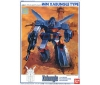 [Bandai] Combat Mecha Xabungle 1/144 Plastic Model: Xabungle