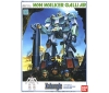 [Bandai] Combat Mecha Xabungle 1/144 Plastic Model: Walker Galia Type