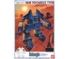 [Bandai] Combat Mecha Xabungle 1/144 Plastic Model: Promeus Type