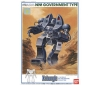 [Bandai] Combat Mecha Xabungle 1/144 Plastic Model: Government Type
