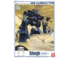 [Bandai] Combat Mecha Xabungle 1/144 Plastic Model: Caprico Type