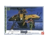 [Bandai] Combat Mecha Xabungle 1/48 Plastic Model: Hobuggy