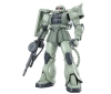 [Bandai] MG 1/100 MS-06J Zaku II Ver.2.0 (Model Kits)