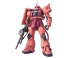[Bandai] MG 1/100 MS-06S Char's Zaku ver.2.0 (Model Kits)