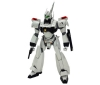 [Bandai] Mobile Police Patlabor MG 1/35scale IngramSpecial Set