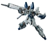 [Bandai] MG 1/100 Sinanju Stein (Narrative Ver.) (Model Kits)(Gundam Narrative)