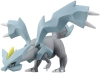 [Bandai] Pokemon Plamo Collection Select Series: Kyurem