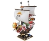 [Bandai] Thousand Sunny Wano Country Arc Ver.