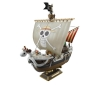 [Bandai] (Orthodox Sailboat ) Going Merry