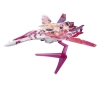 [Bandai] Macross Frontier 1/100 VF-25F Messiah Valkyrie Fighter Mode Sheryl Marking Ver.