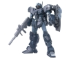 [Bandai] MG 1/100 Jesta (Model Kits)