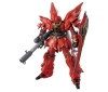 [Bandai] MG 1/100 Sinanju (Model Kits)