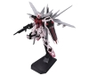 [Bandai] MG 1/100 Strike Rouge Ohtori Equipment Ver.RM (Model Kits)