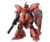 [Bandai] MG 1/100 MSN-04 Sazabi Ver.Ka (Model Kits)