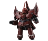[Bandai] BB Senshi 392 Neo Zeong (Model Kits)