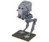 [Bandai] STARWARS (Vehicle) 1/48 AT-ST