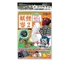 Bandai Youkai Watch Youkai Gerapoplus Data File -Zero no Shou Part2-
