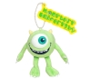 Bandai Monsters University Mascot Monsters Mike