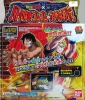 Bandai Let's Play on TV Virtual Battle KameHame Wave
